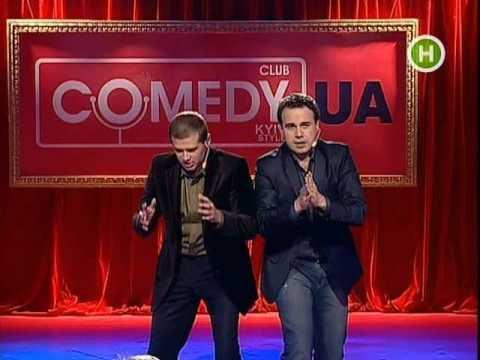 comedy club ukraine 62 - кастинг на экстрасенса