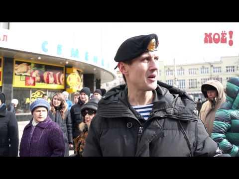 Митинг против ЛГБТ в Воронеже