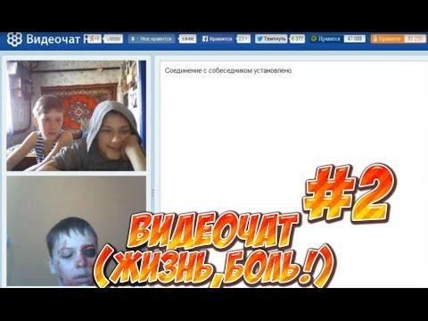 kolhoza-net-videochat
