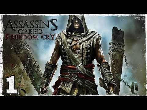 [PS4]  Assassin's Creed IV: Freedom Cry DLC. #1: Пришел, увидел, победил.