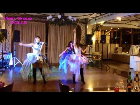 Rolling in The Deep - Violin Group DOLLS (электро трио)