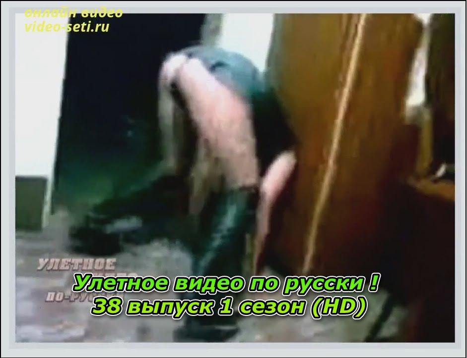 pornovideo-smotret-onlayn-russkie
