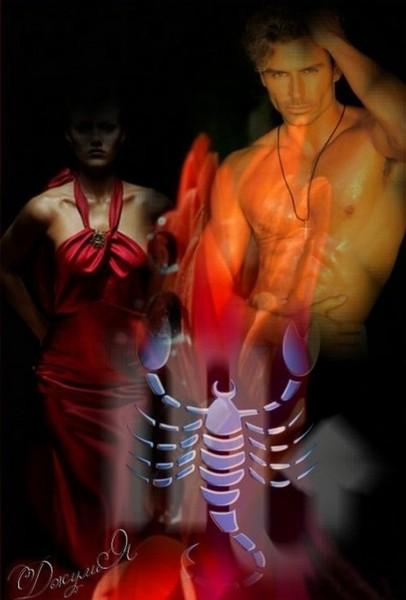 muzhchina-skorpion-zhenshina-ribi-v-sekse