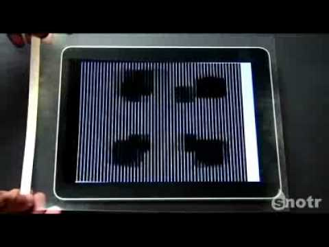 Иллюзия iPadа / iPad Illusion