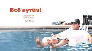 Всё путем . Everything Must Go 2010 комедия онлайн