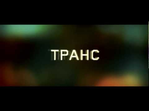 transi-video-rolik