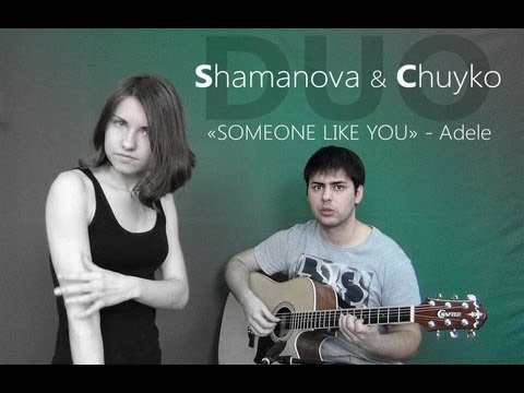 ADELE - SOMEONE LIKE YOU COVER by Shamanova & Chuyko