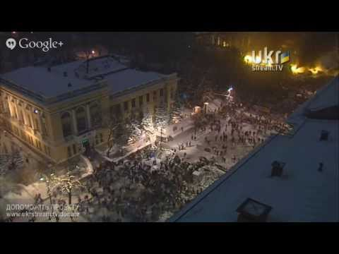22.01.2014 прямая трансляция майдан на грушевского война Live Stream ukraine revolution