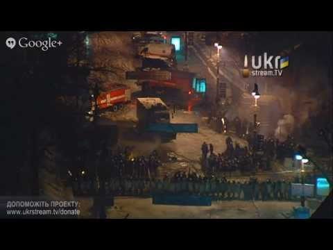 24.01.2014 прямая трансляция майдан революция грушевского война Live Stream ukraine revolution