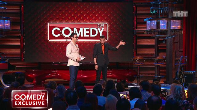 Comedy Club. Exclusive: выпуск 74 от  18.04.2015