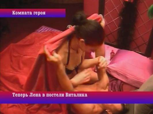 Спокойной ночи мужики порно за кадром видео фото 509-579
