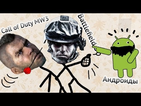 Tech News — Андроид Малевича, Battlefield of Duty, Chrome Zone